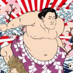 大相撲をより楽しむために知っておきたい大相撲の基礎知識-marusblog